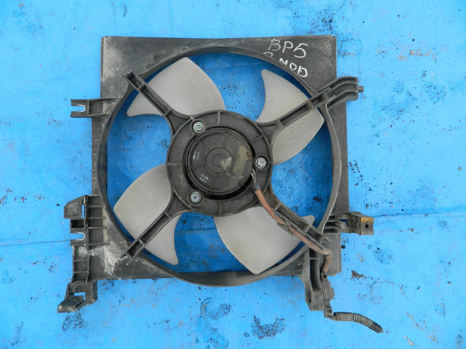 Диффузор радиатора Subaru Legacy BP5 (б/у)