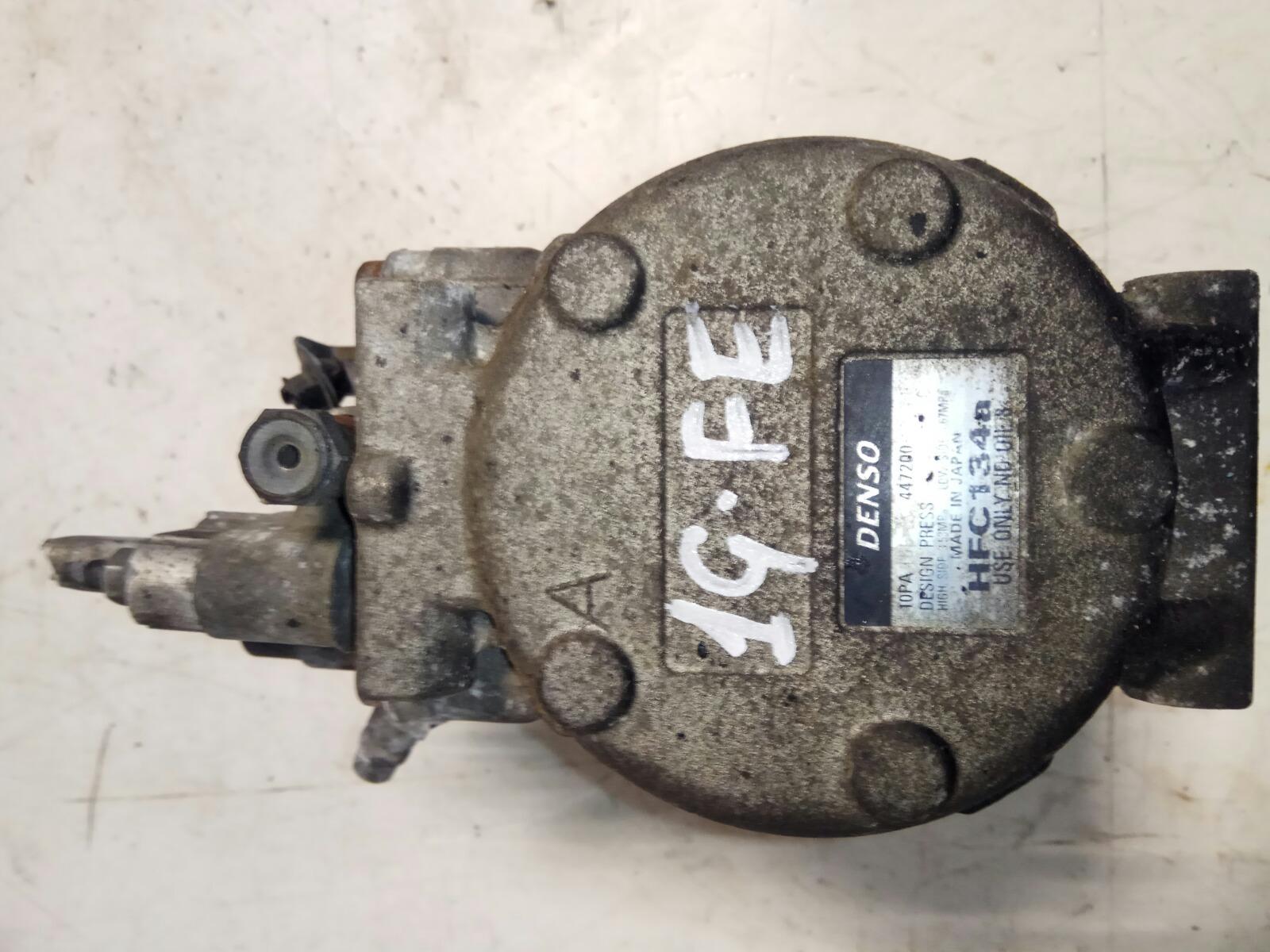 Компрессор кондиционера Toyota Mark Ii GX100 1G-FE (б/у)