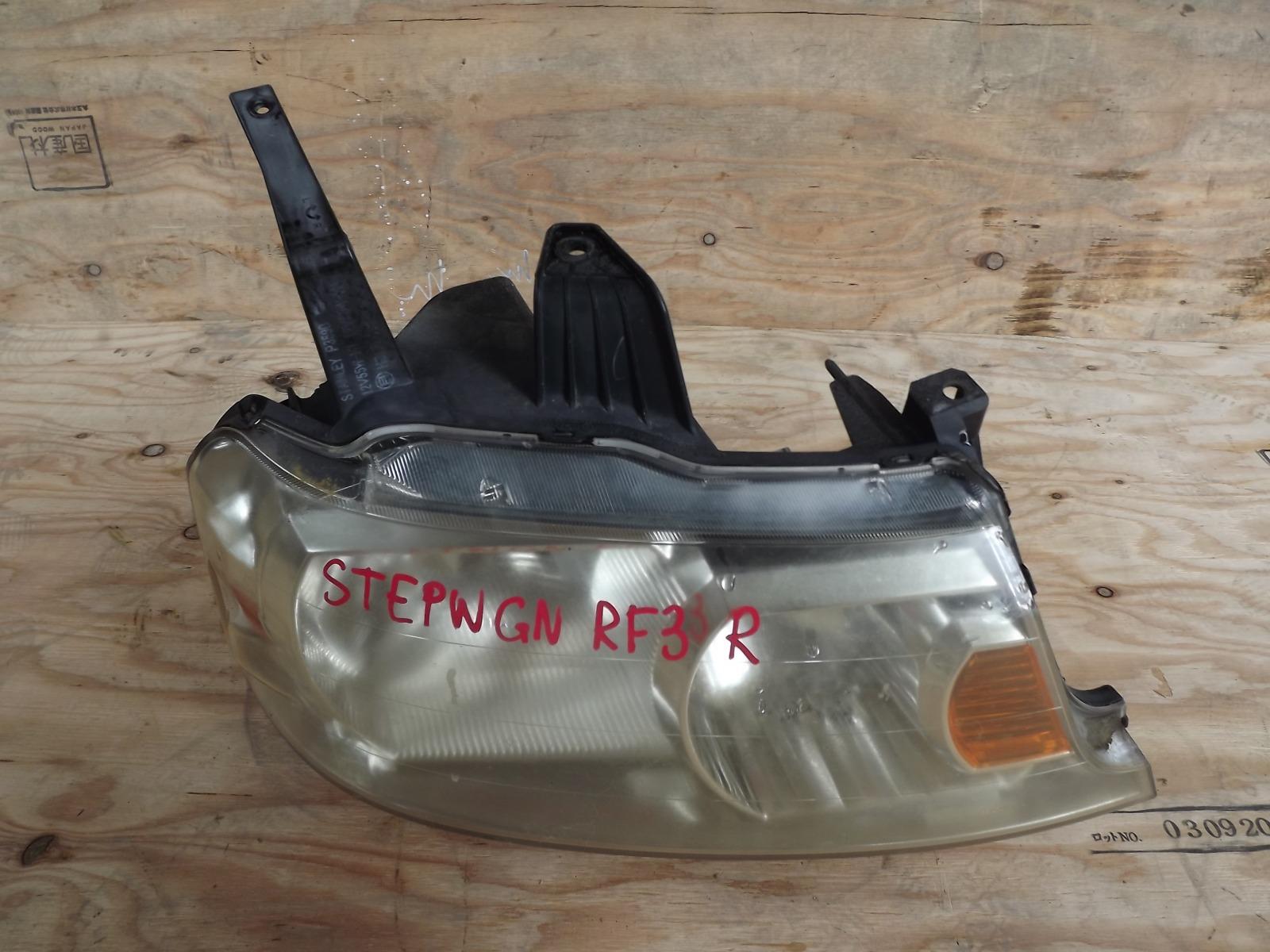 Фара Honda Stepwagon RF3 K20A передняя правая (б/у)