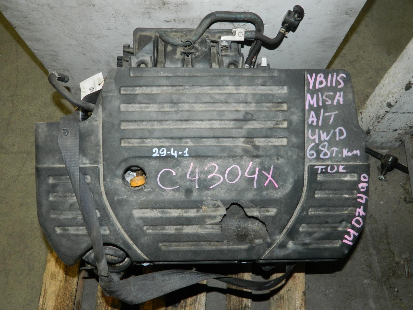 Двигатель Suzuki Sx4 YB11S M15A (б/у)