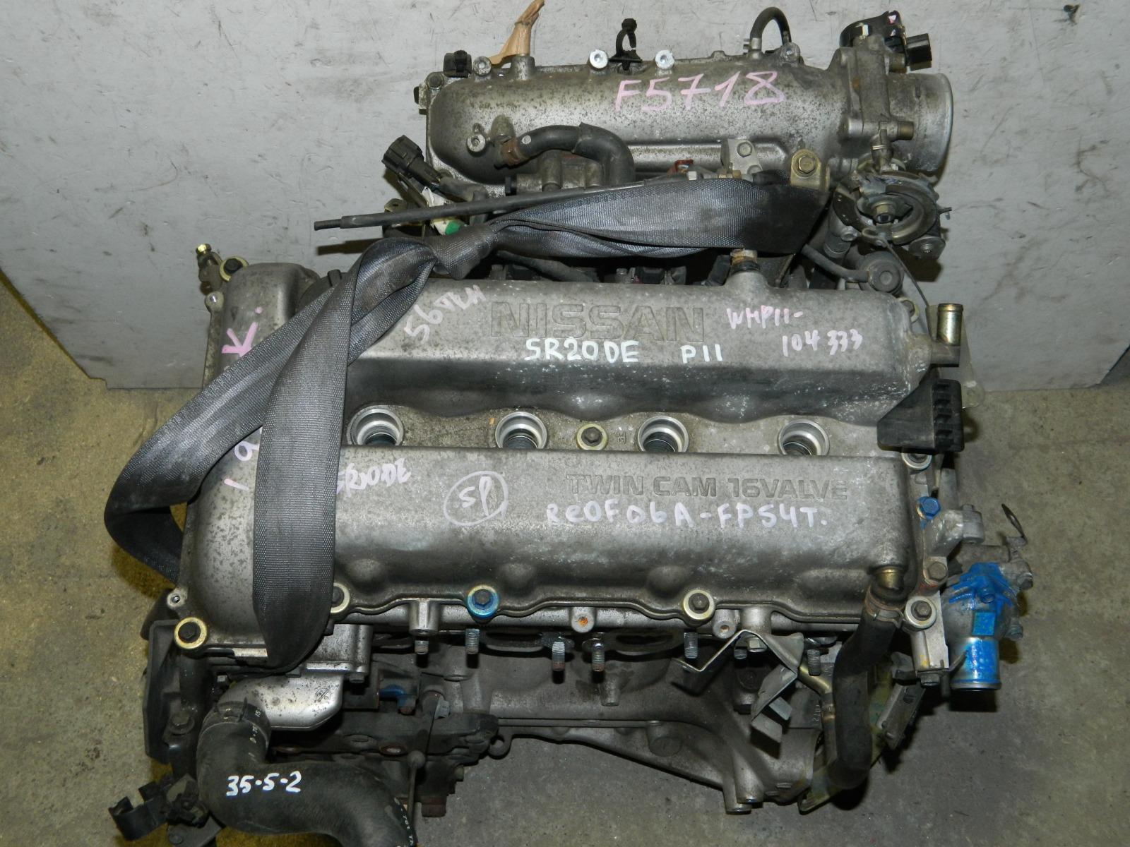 Двигатель Nissan Primera P11 SR20DE (б/у)