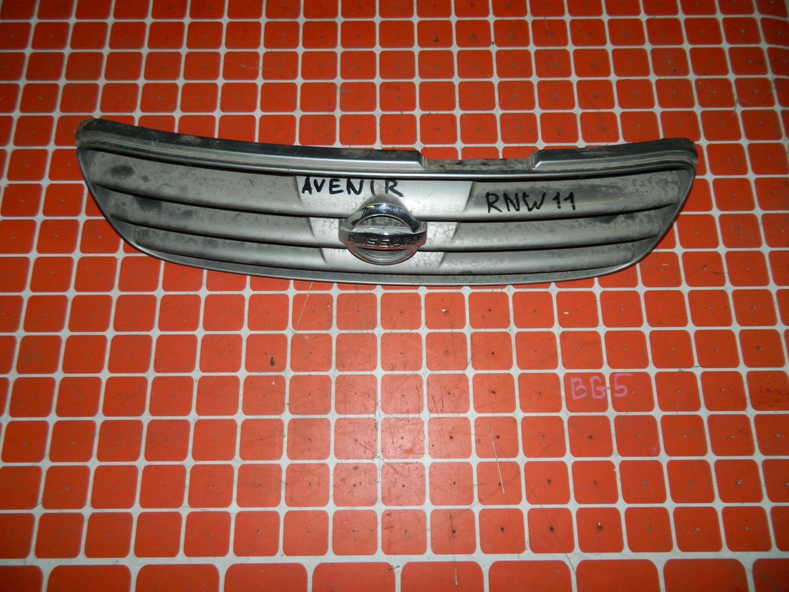 Решетка радиатора Nissan Avenir RNW11 (б/у)