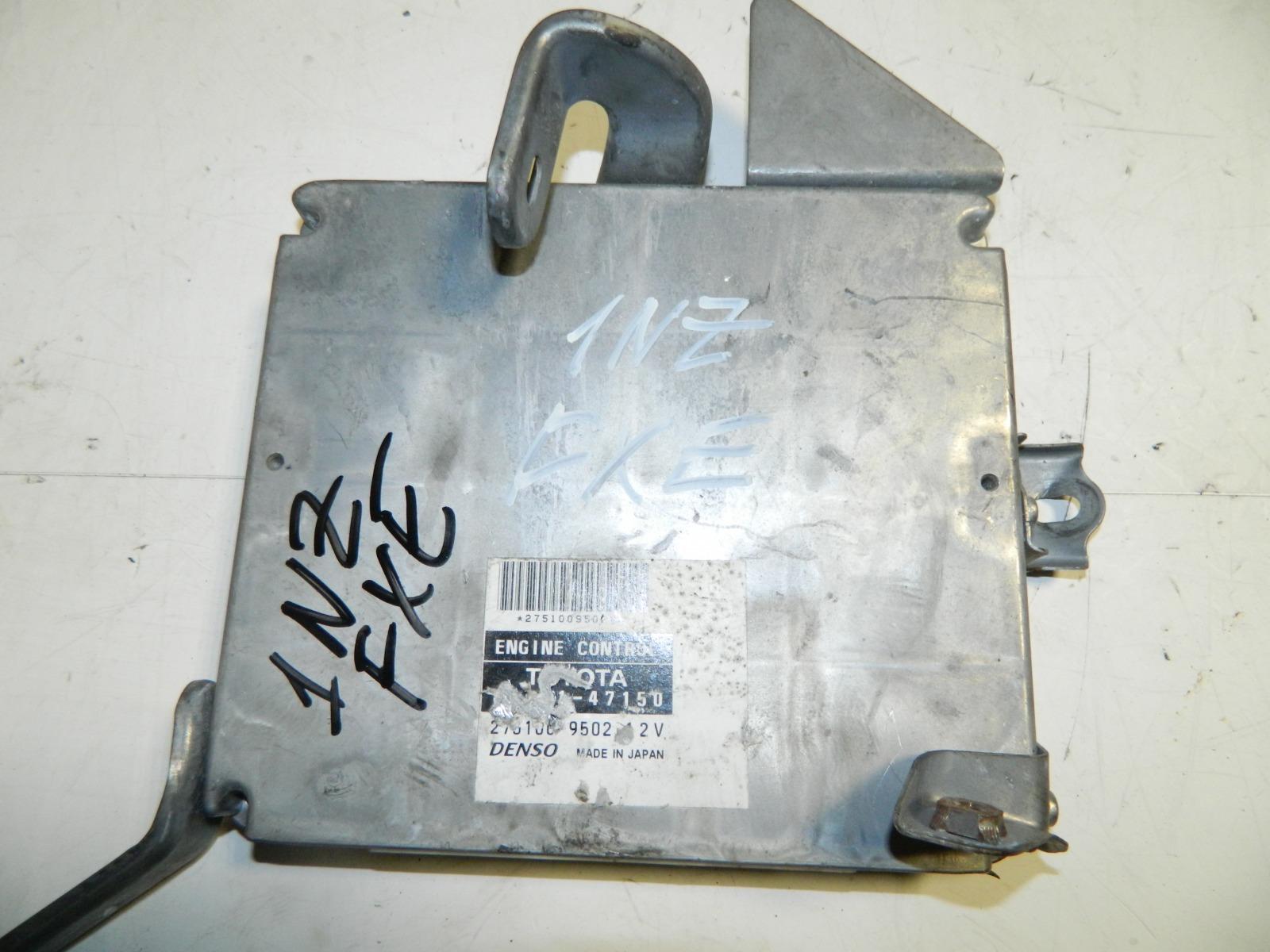 Блок управления двс Toyota Prius NHW20 1NZ-FXE (б/у)