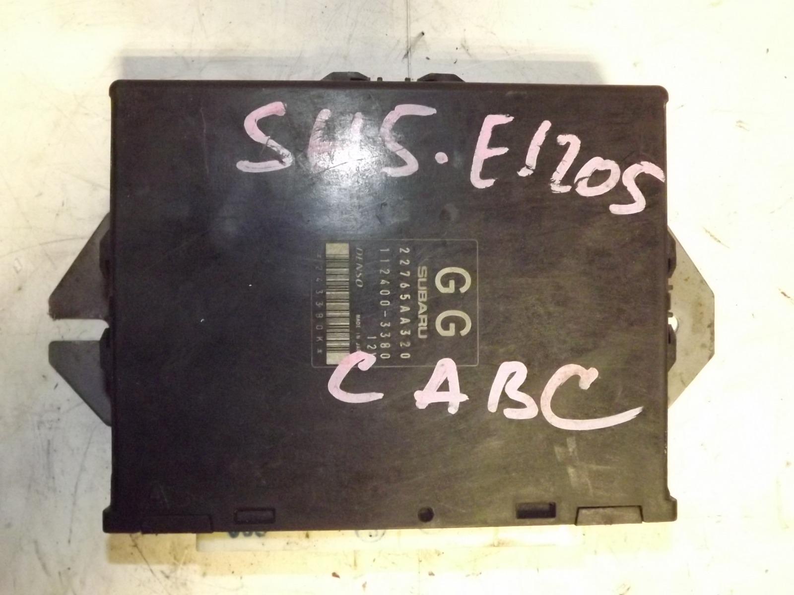 Блок управления Subaru Forester SH5 EJ205 (б/у)