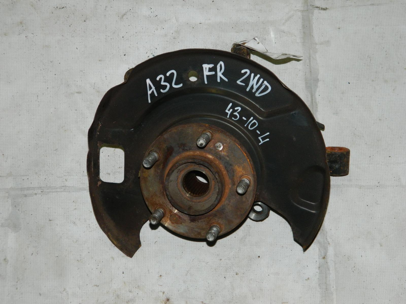 Ступица Nissan Cefiro A32 передняя правая (б/у)