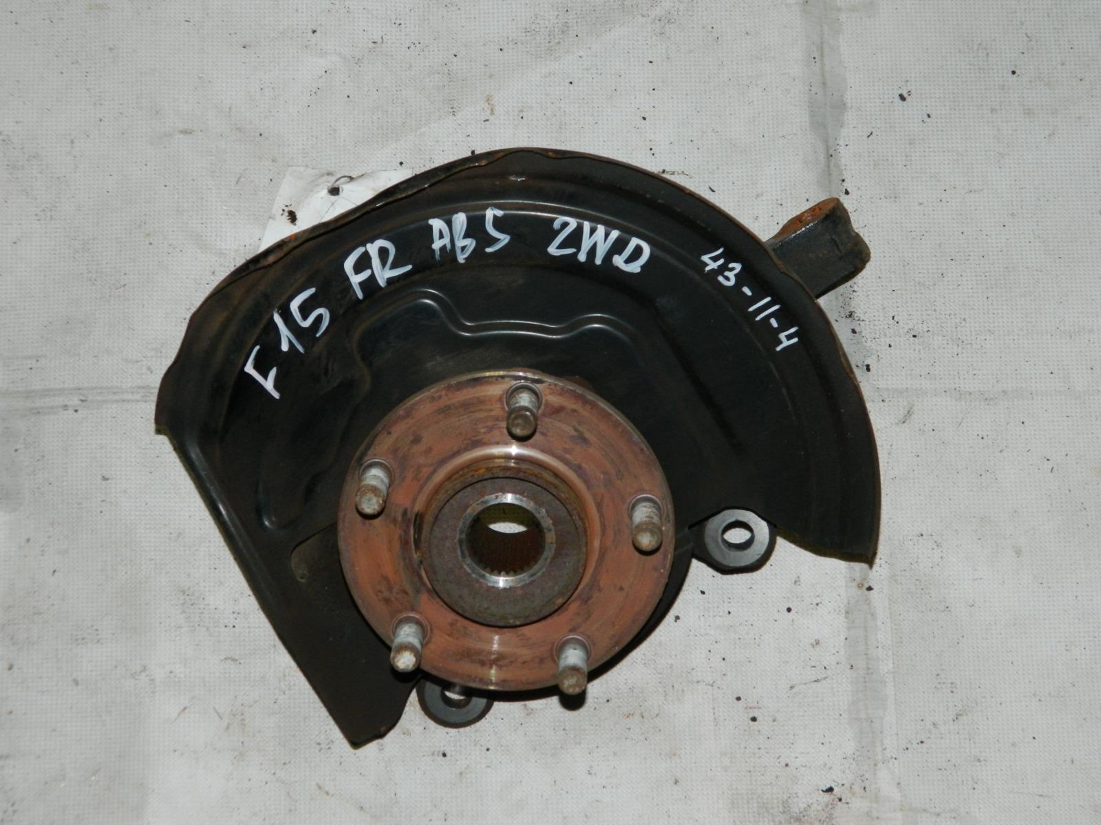 Ступица Nissan Juke F15 передняя правая (б/у)