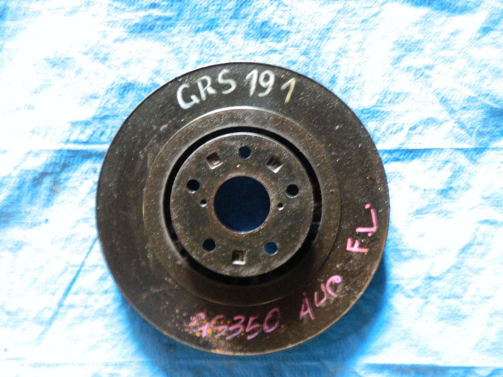 Тормозной диск Lexus Gs350 GRS191 передний (б/у)