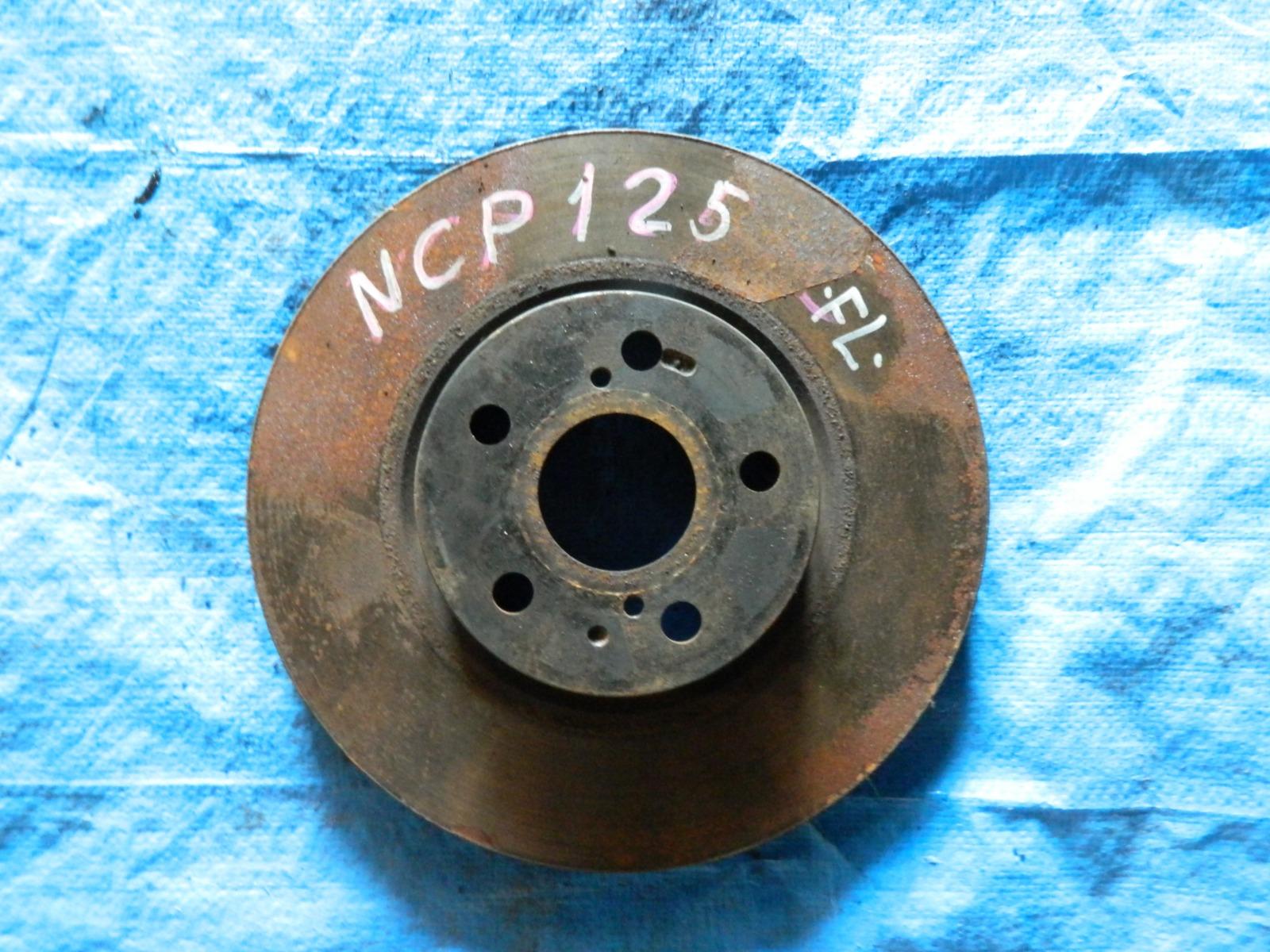 Тормозной диск Nissan Ractis NCP125 передний (б/у)