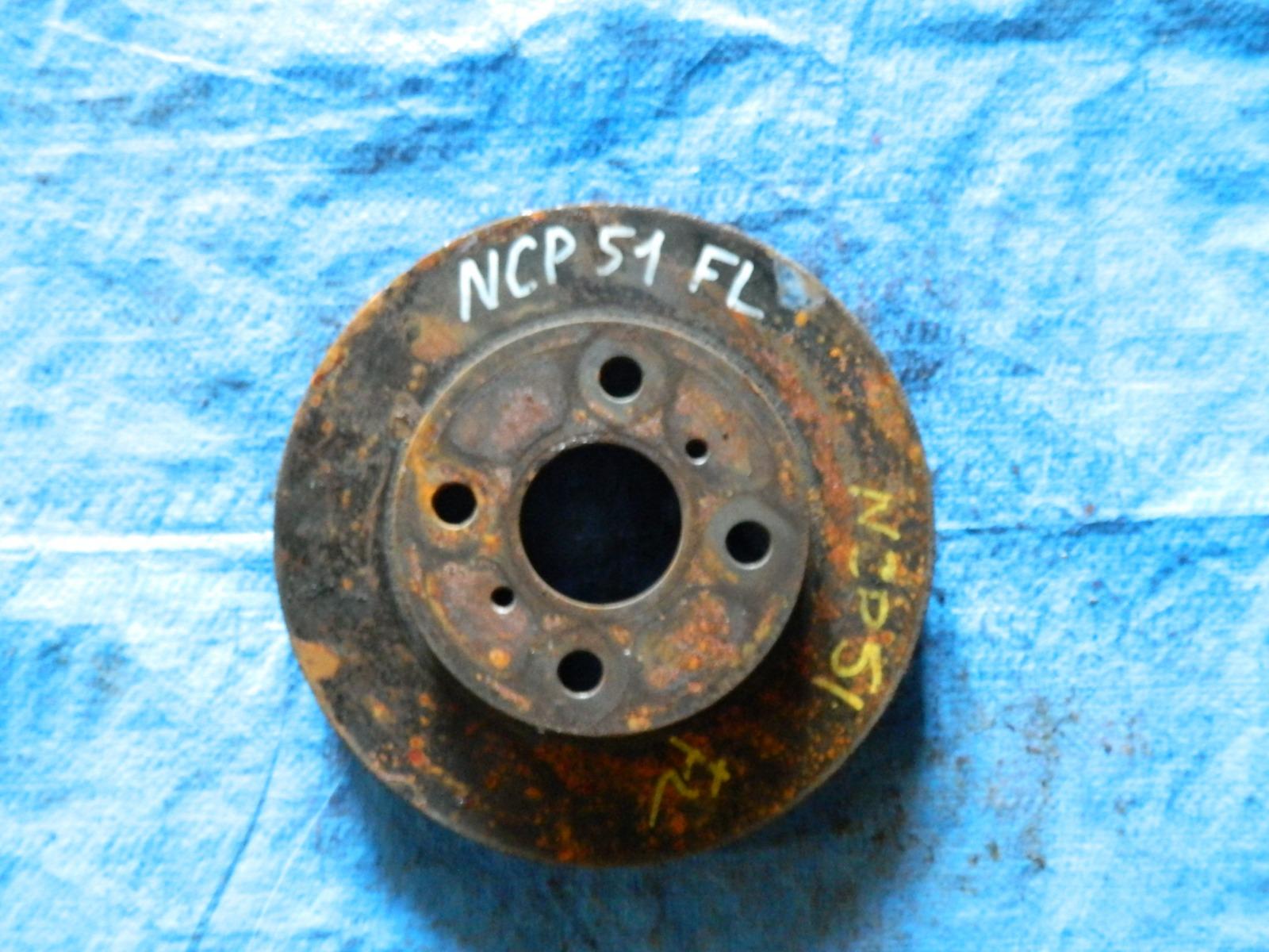 Тормозной диск Toyota Probox NCP51 передний (б/у)