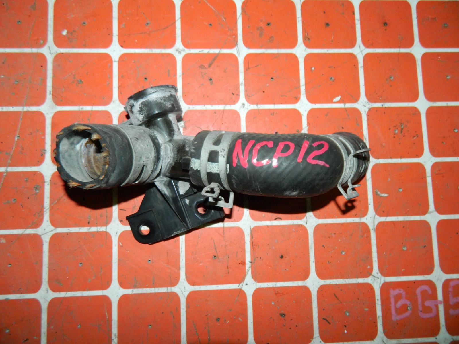 Заливная горловина радиатора двс Toyota Platz NCP12 (б/у)