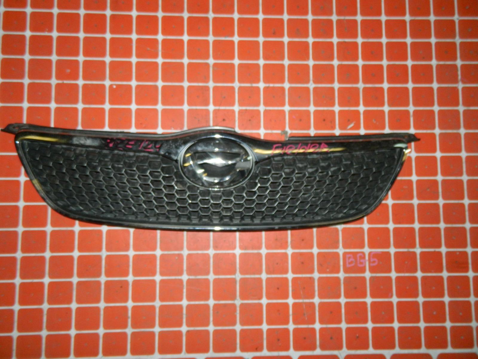 Решетка радиатора Toyota Corolla Fielder NZE124 (б/у)