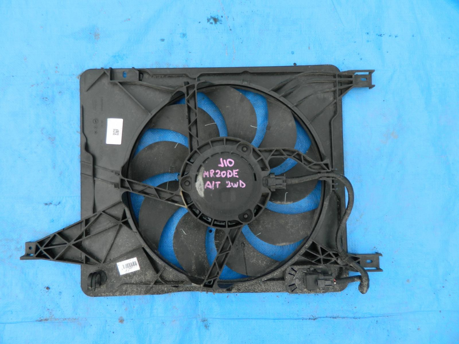Диффузор радиатора Nissan Dualis J10 MR20DE (б/у)