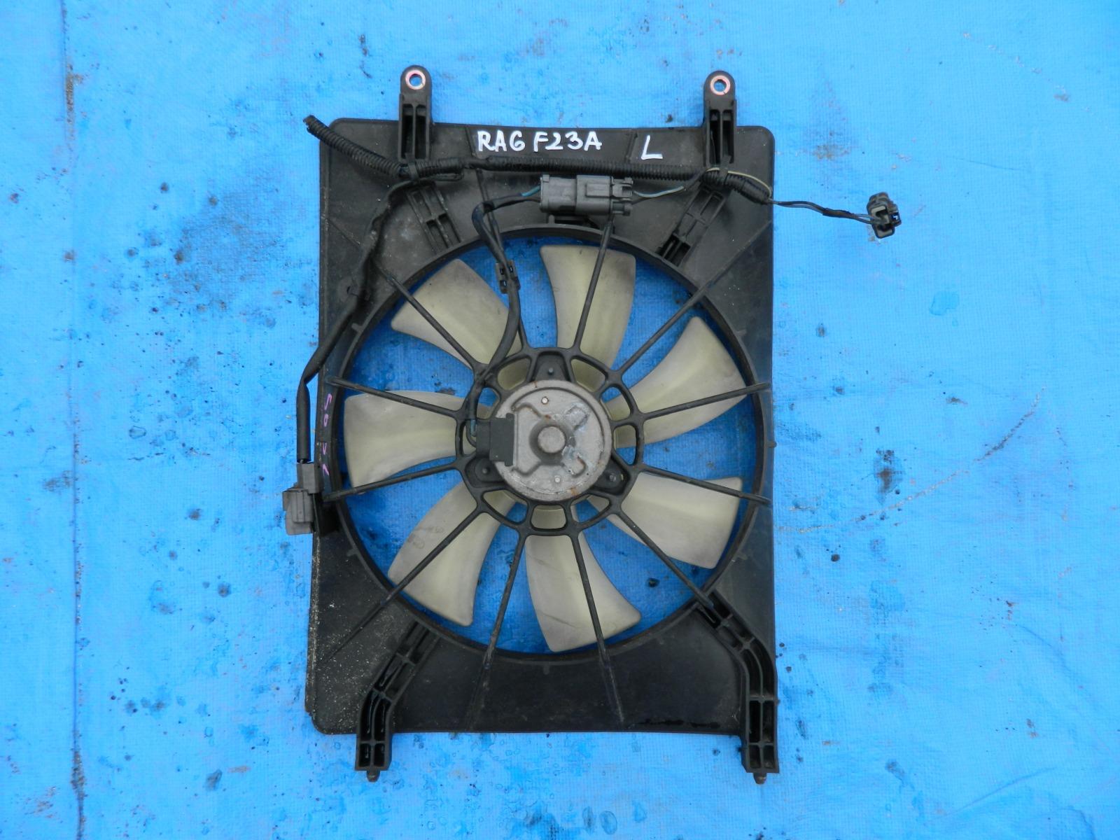 Диффузор радиатора Honda Odyssey RA6 F23A левый (б/у)