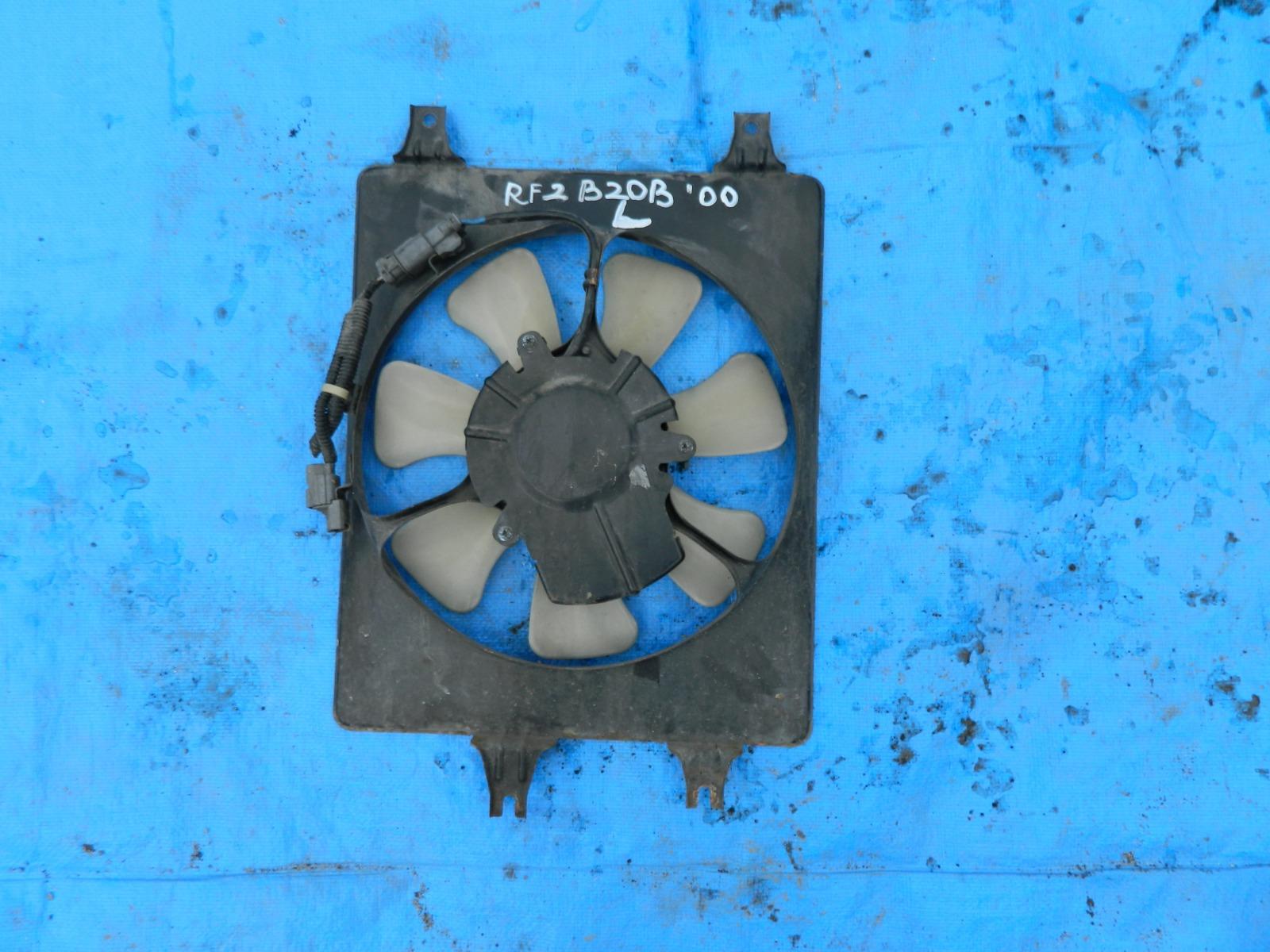 Диффузор радиатора Honda Stepwagon RF2 B20B левый (б/у)