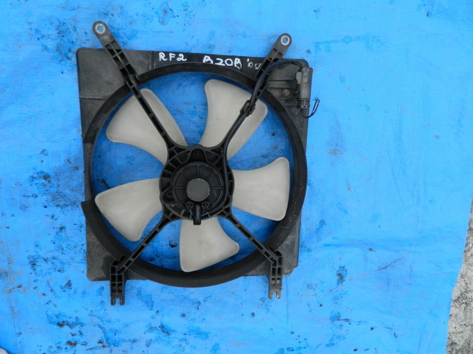 Диффузор радиатора Honda Stepwagon RF2 B20B (б/у)