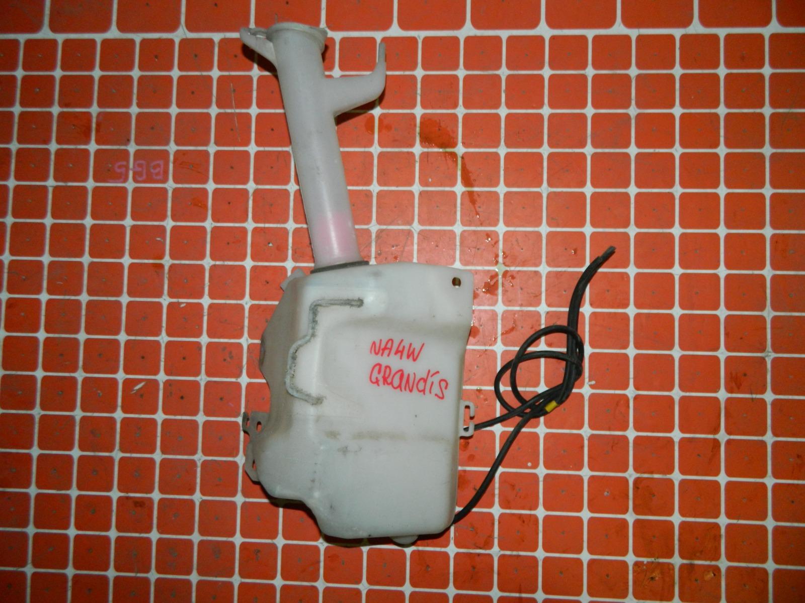 Бачок омывателя Mitsubishi Grandis NA4W (б/у)
