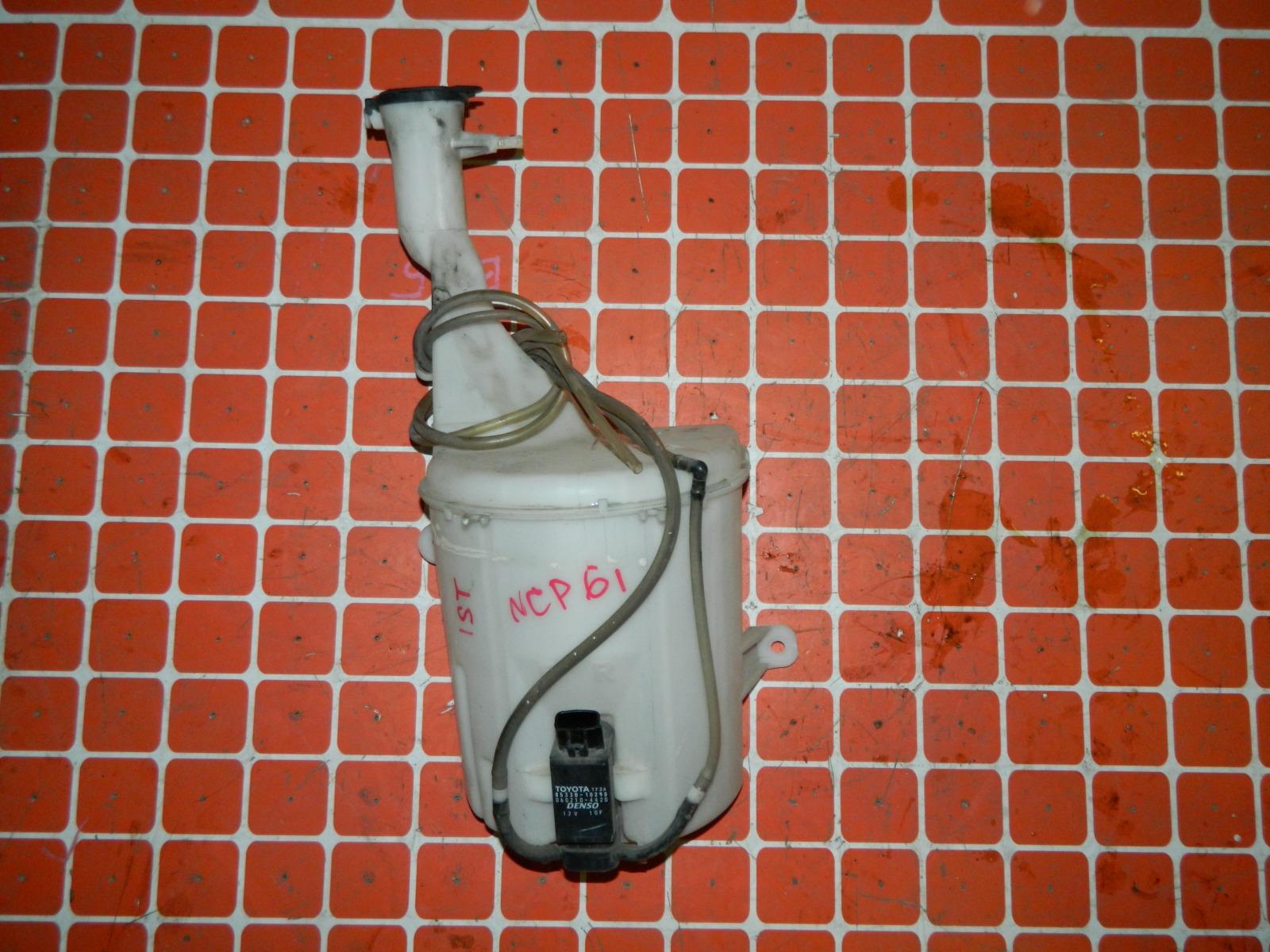 Бачок омывателя Toyota Ist NCP61 (б/у)