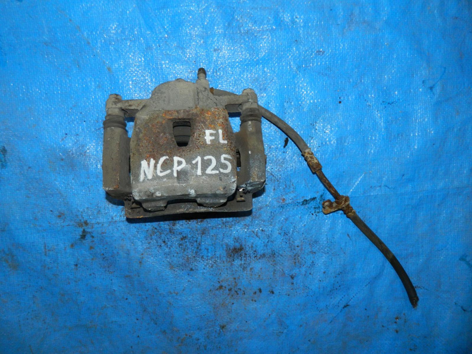 Суппорт Toyota Ractis NCP125 передний левый (б/у)