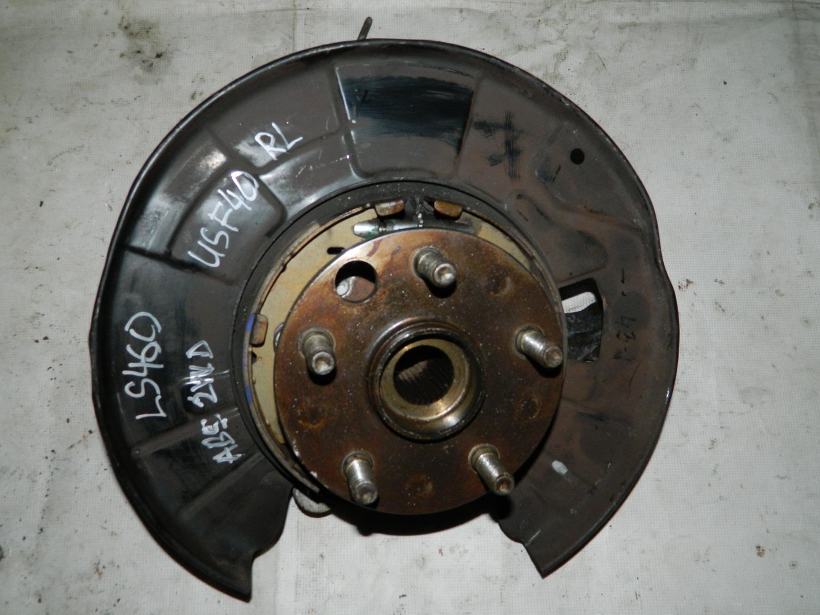 Ступица Ls460 USF40 задняя левая (б/у)