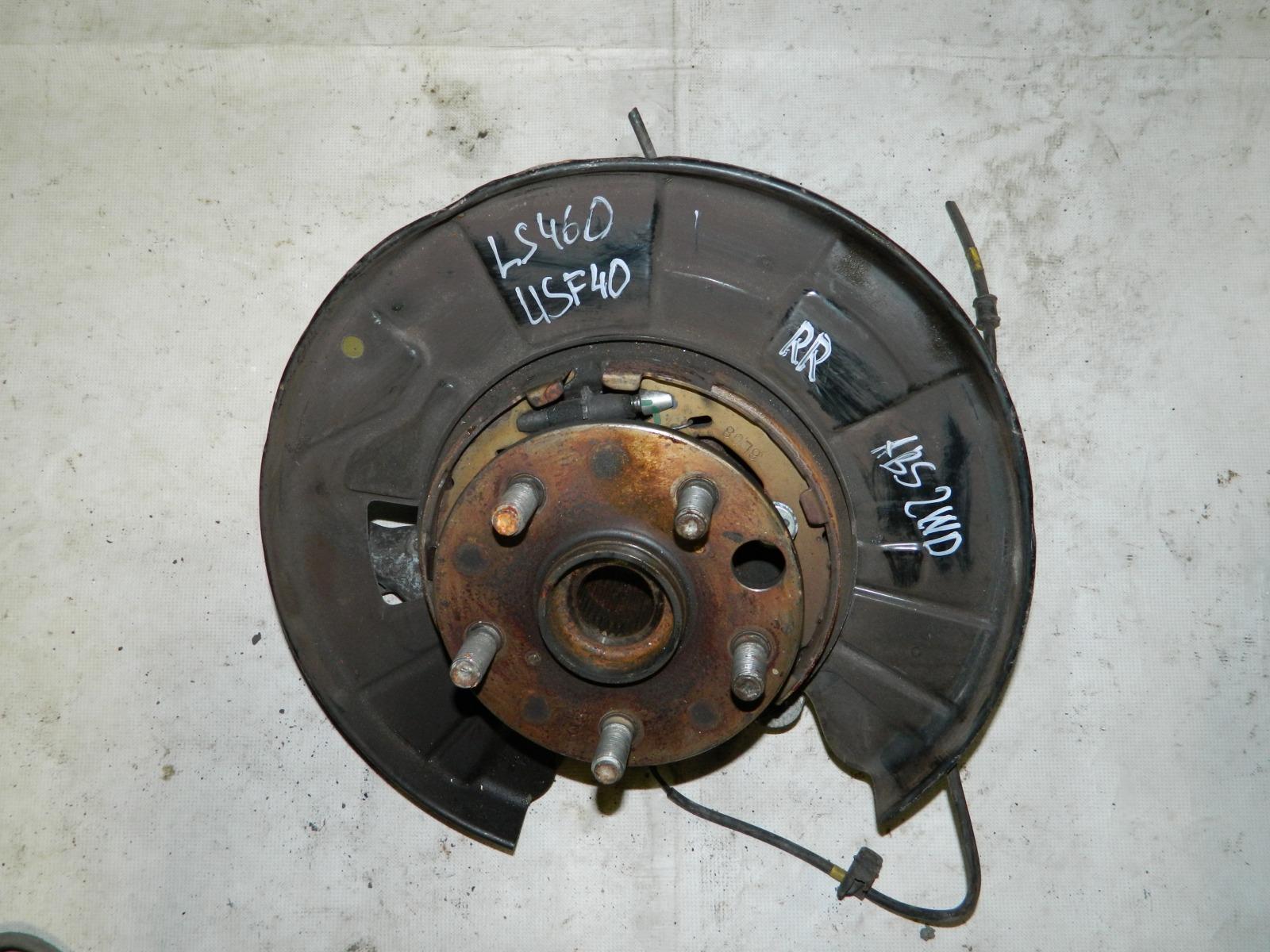 Ступица Lexus Ls460 USF40 задняя правая (б/у)