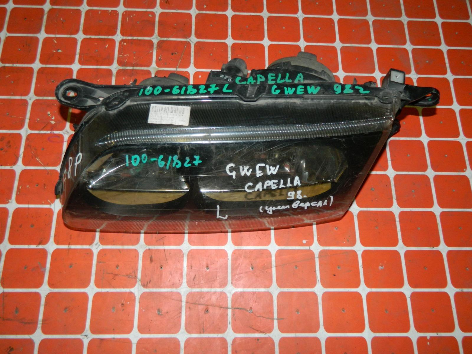 Фара Mazda Capella GWEW передняя левая (б/у)
