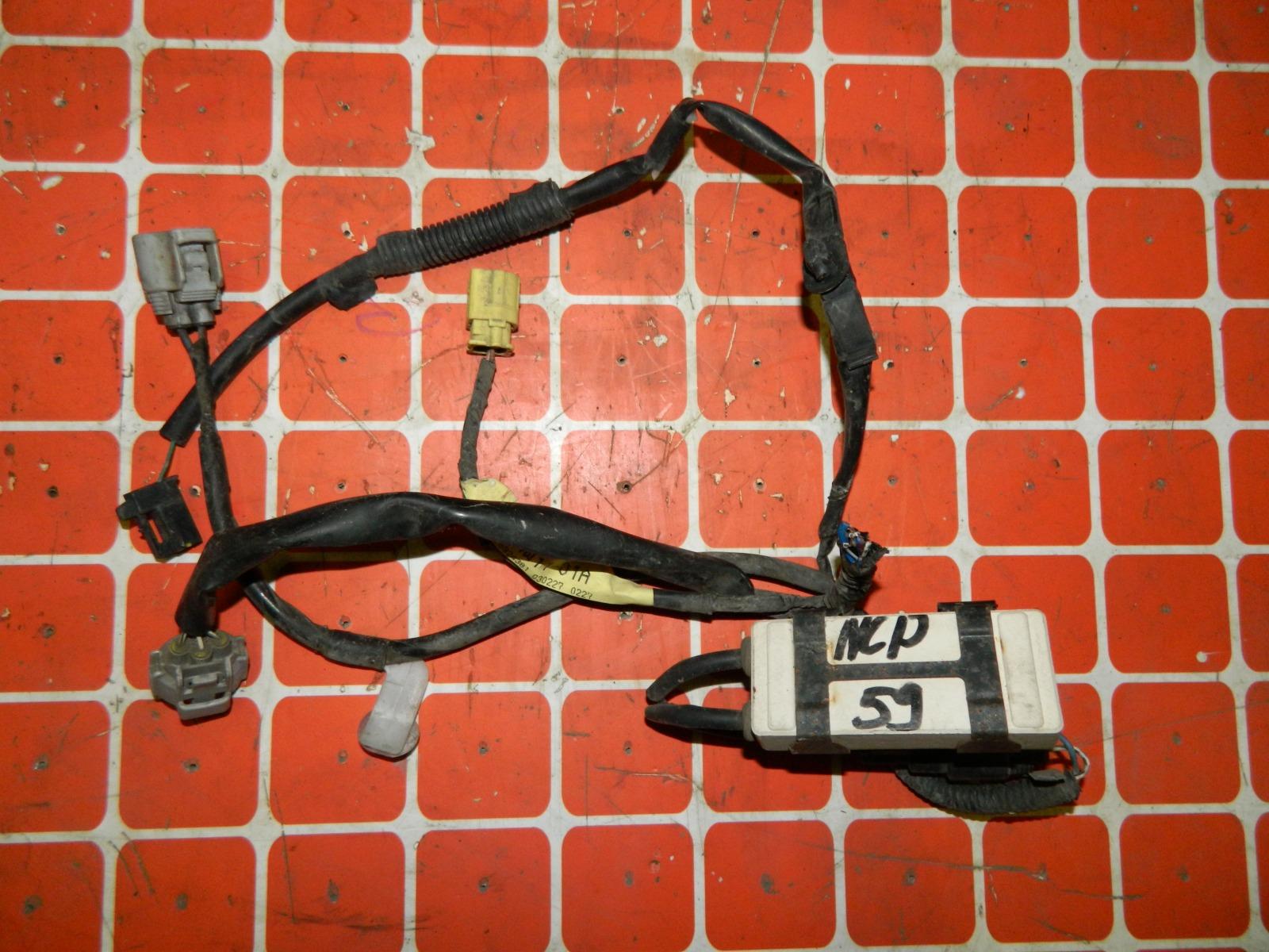 Резистор вентилятора охлаждения Toyota Probox NCP59 (б/у)