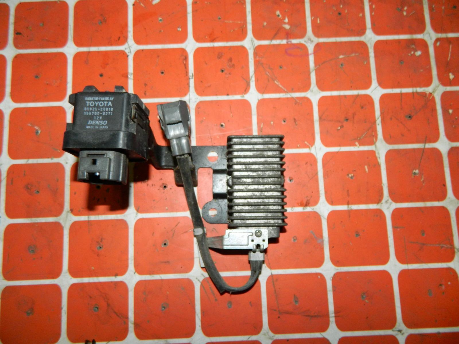 Реле управления вентилятором Toyota Avensis AZT250 (б/у)