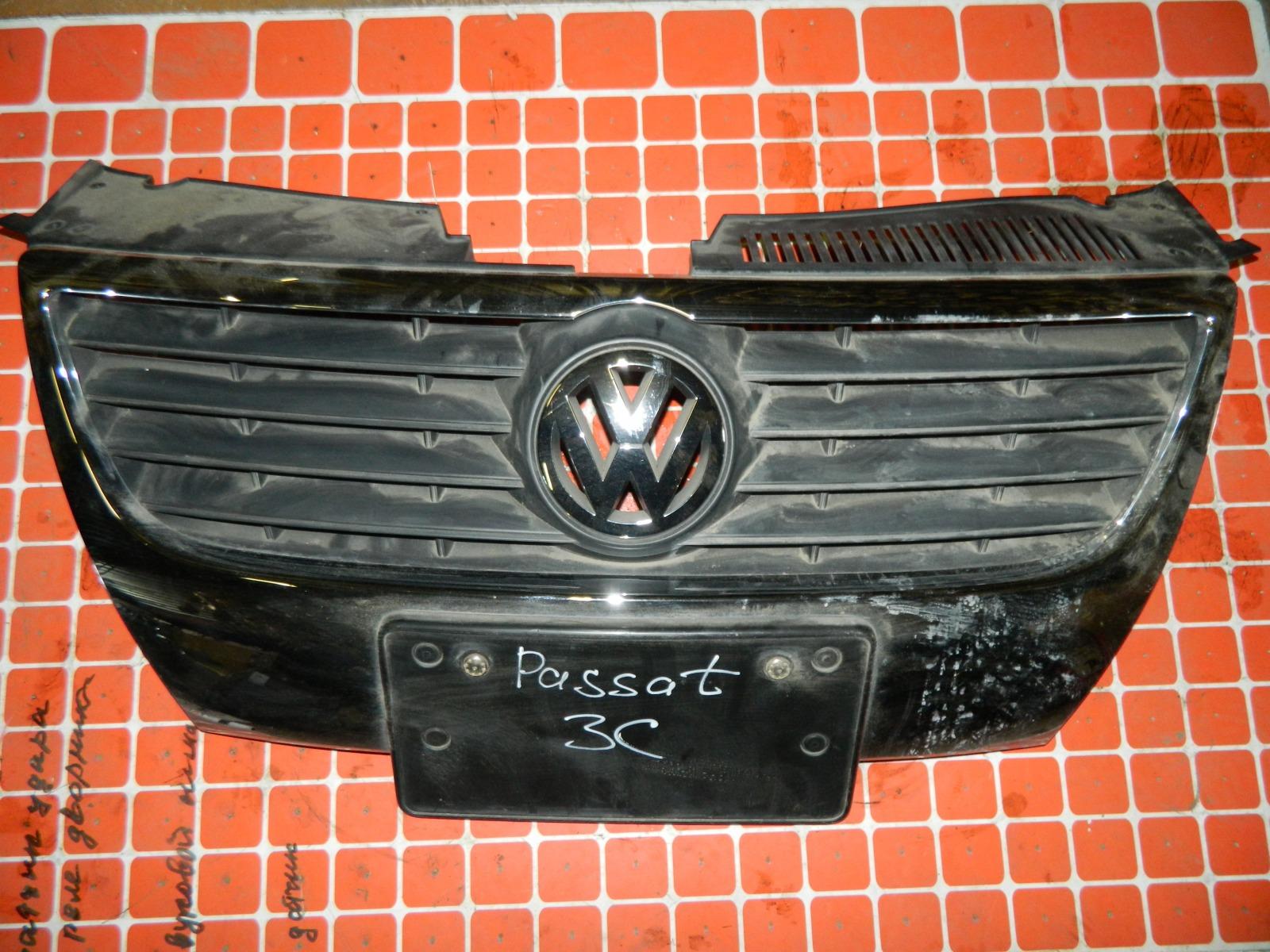 Решетка радиатора Volkswagen Passat 3C (б/у)