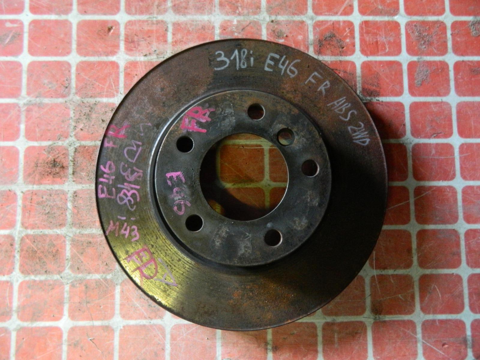 Тормозной диск Bmw 318I E46 передний (б/у)