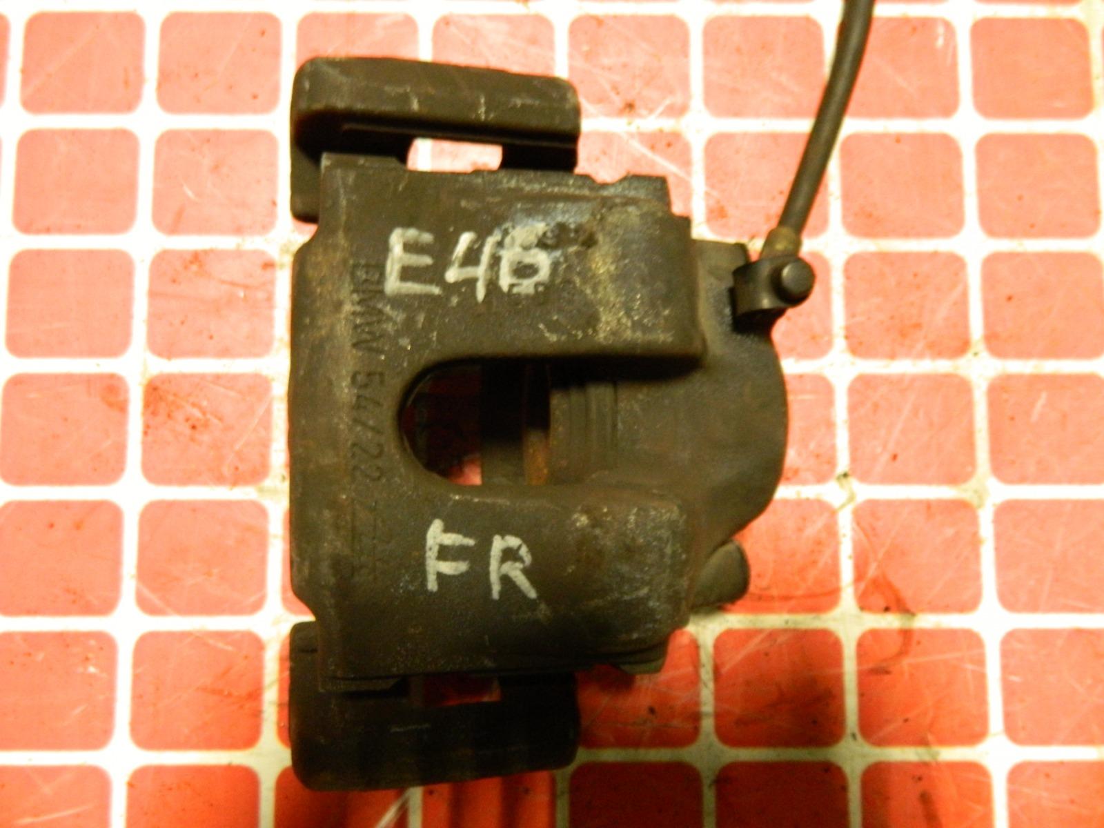 Суппорт Bmw 318I E46 передний правый (б/у)