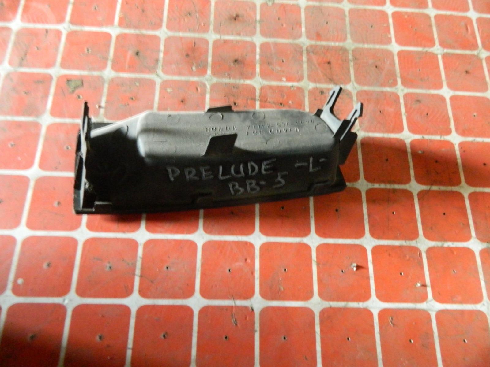 Заглушка противотуманной фары Honda Prelude BB5 левая (б/у)