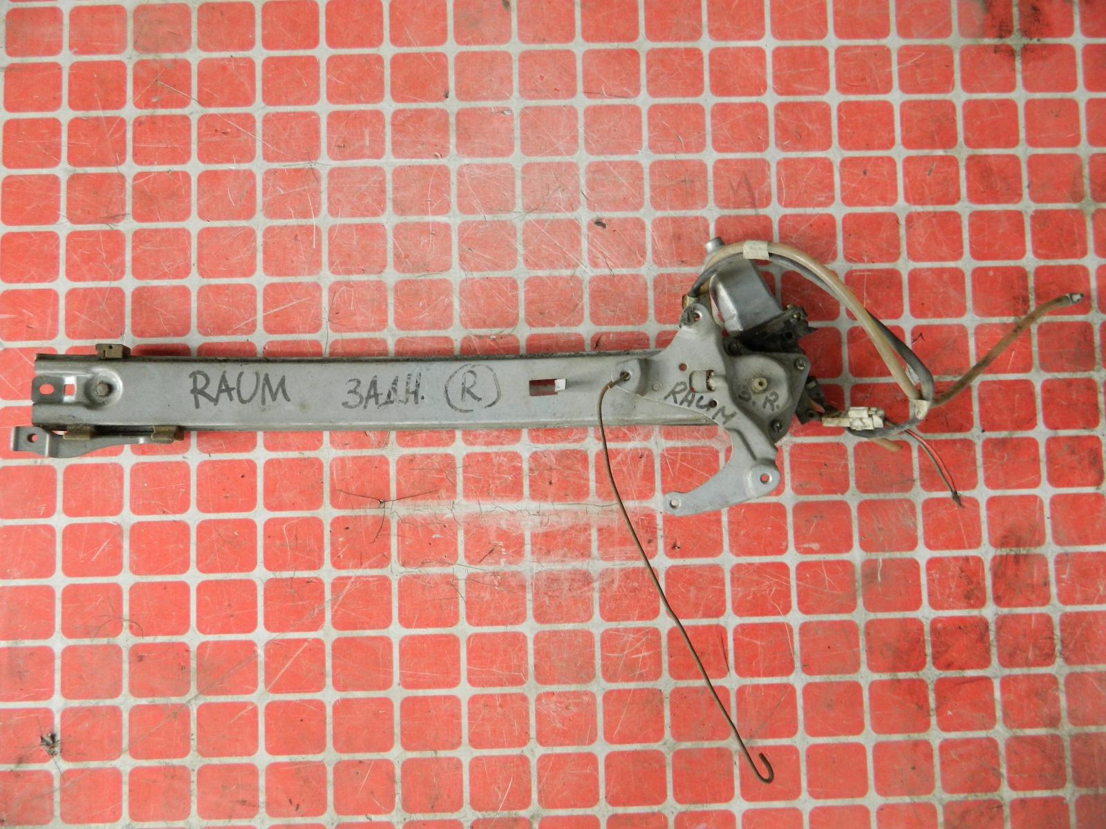 Стеклоподъемник Toyota Raum EXZ10 задний правый (б/у)