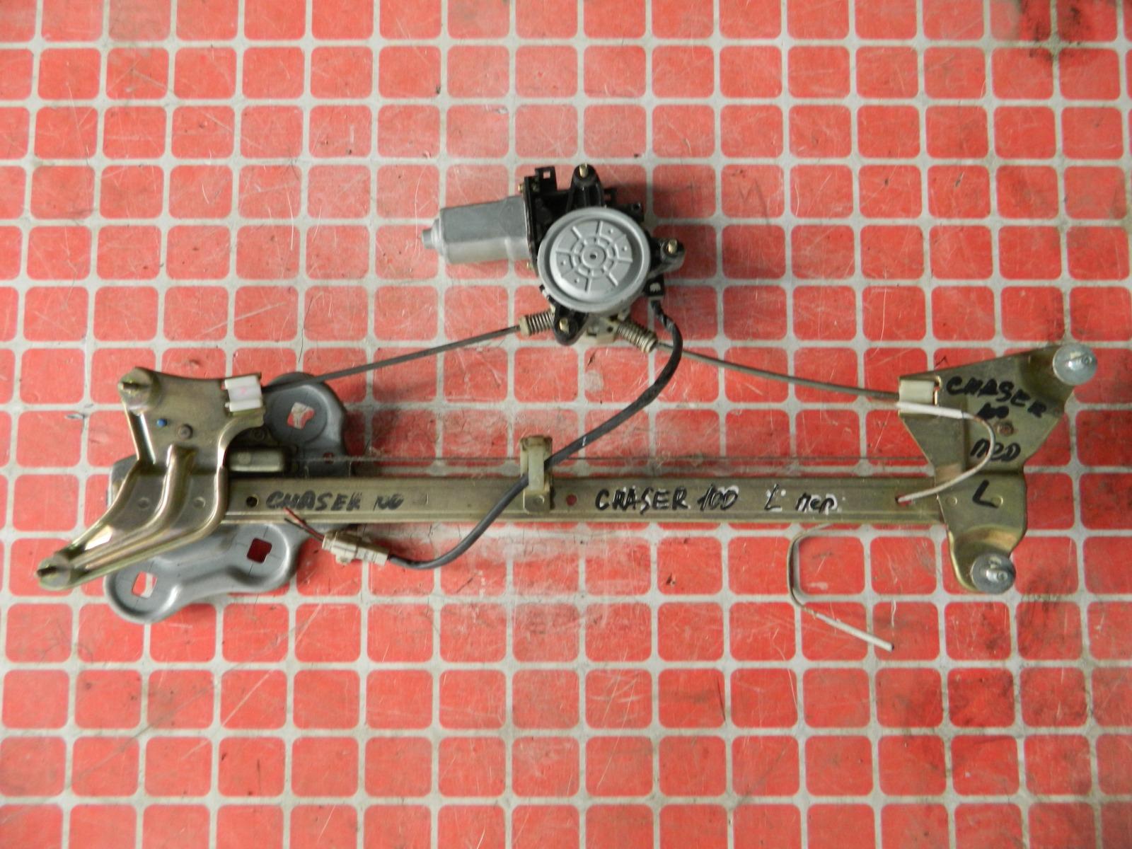 Стеклоподъемник Toyota Chaser GX100 передний левый (б/у)