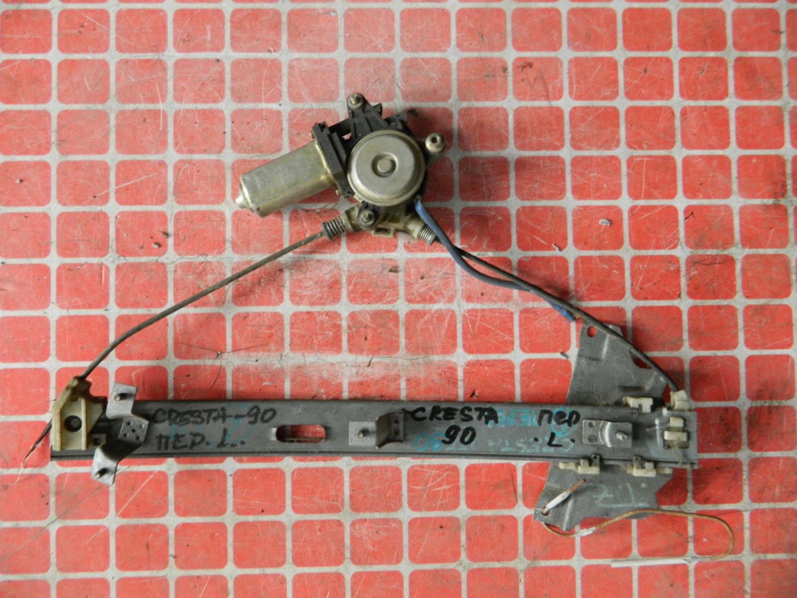 Стеклоподъемник Toyota Cresta GX90 передний левый (б/у)