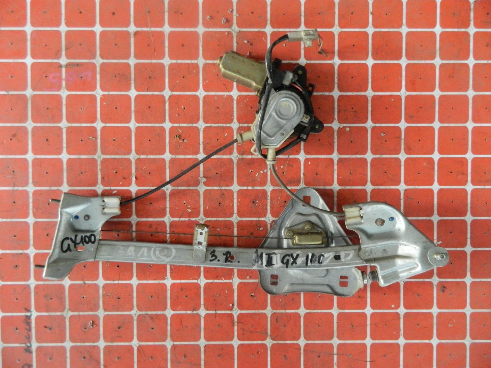 Стеклоподъемник Toyota Mark Ii GX100 задний правый (б/у)