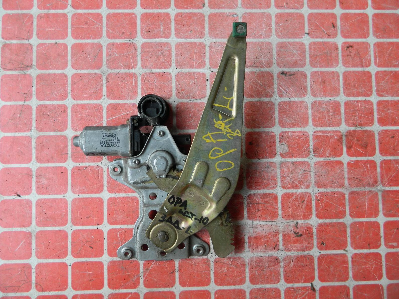 Стеклоподъемник Toyota Opa ACT10 задний левый (б/у)