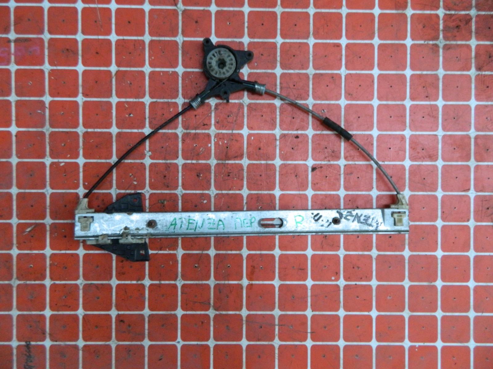 Механизм стекло-подъёмника. Mazda Atenza GG передний правый (б/у)