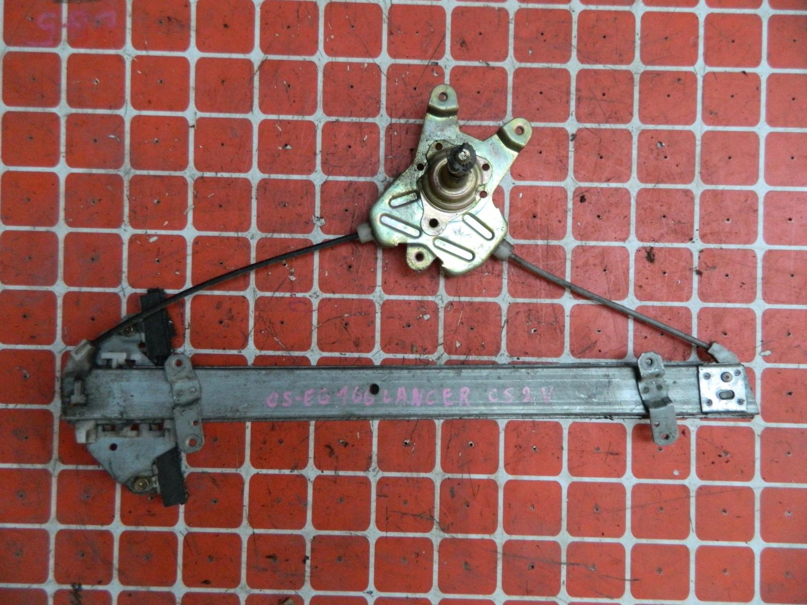 Механизм стекло-подъёмника. Mitsubishi Lancer CS2V задний правый (б/у)