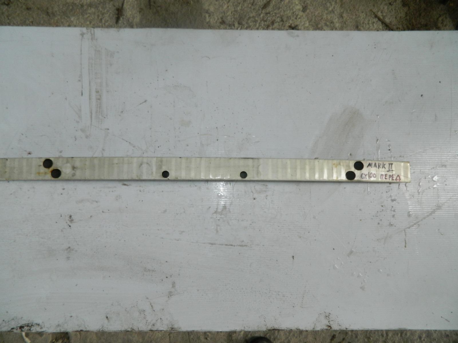 Усилитель бампера Toyota Mark Ii GX100 передний (б/у)