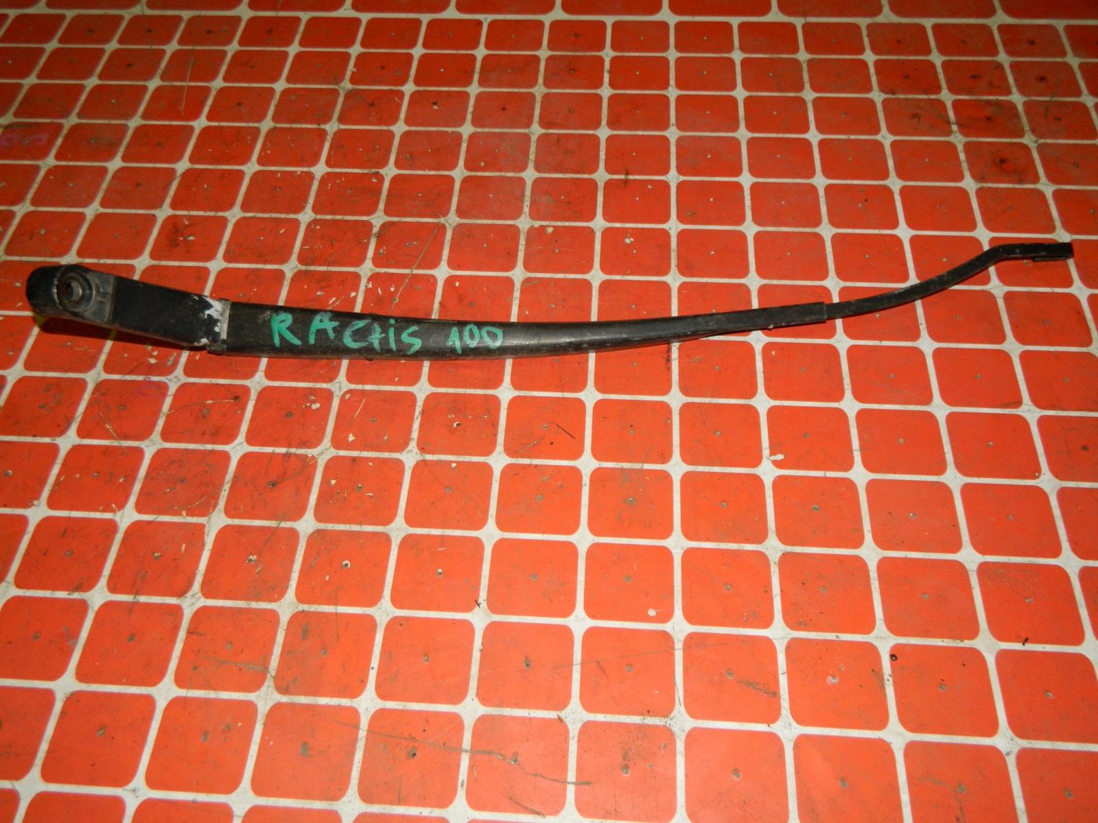 Дворник Toyota Ractis NCP100 (б/у)