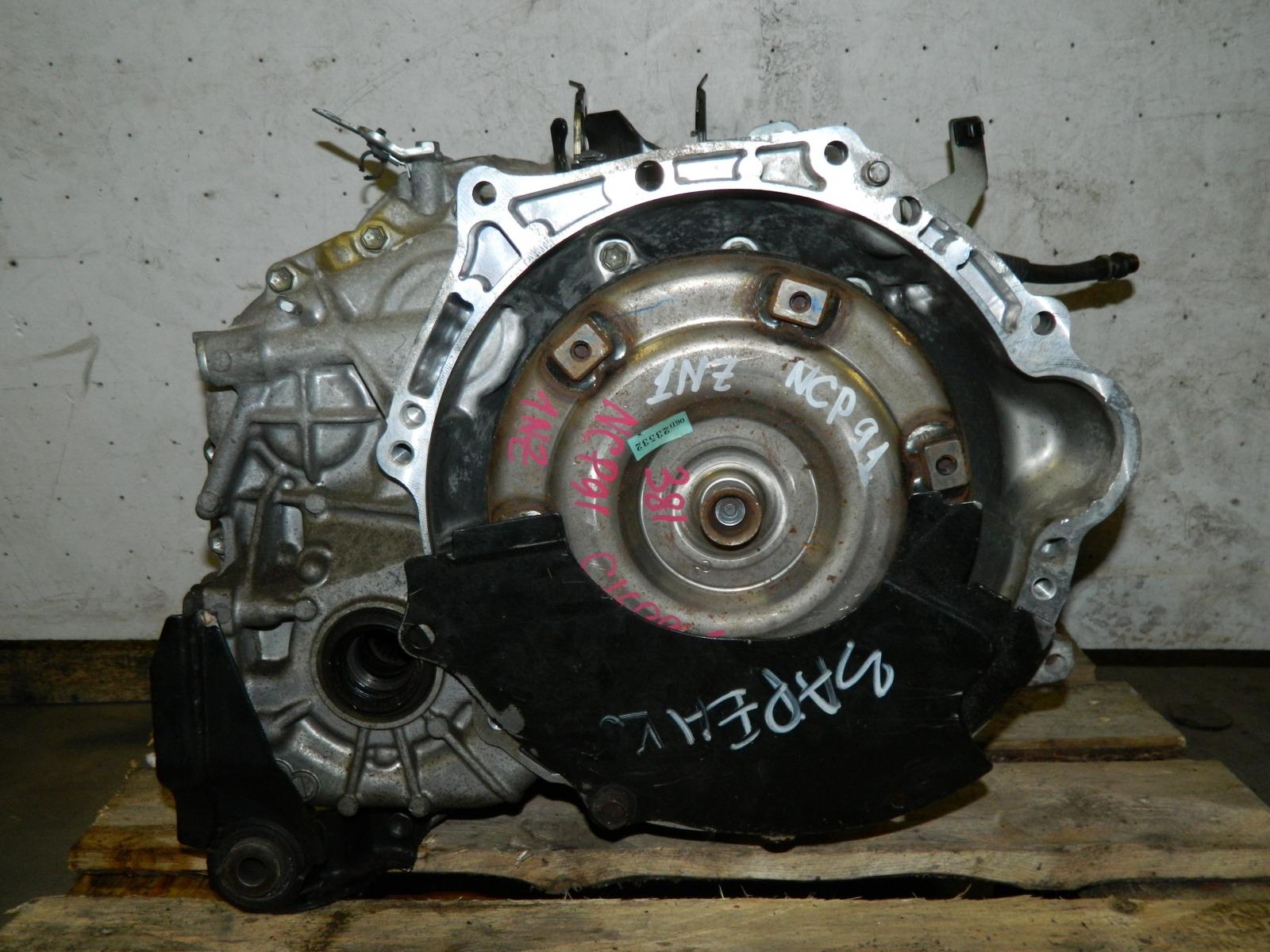 Акпп Toyota Vitz NCP91 1NZFE (б/у)