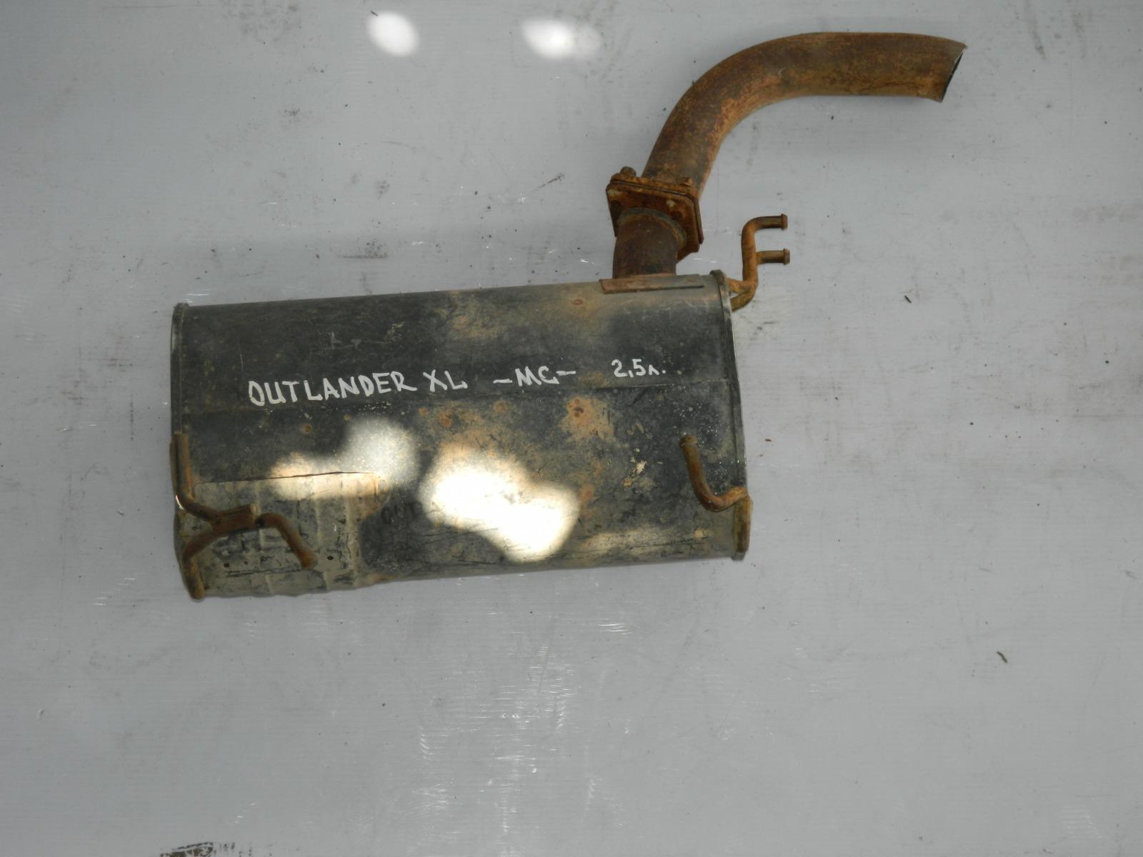 Глушитель Mitsubishi Outlander CW6W (б/у)