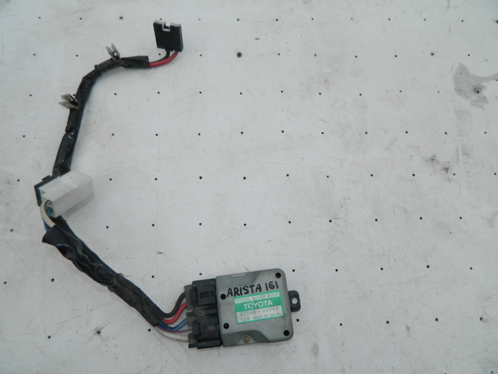 Реостат отопителя Toyota Aristo JZS161 (б/у)