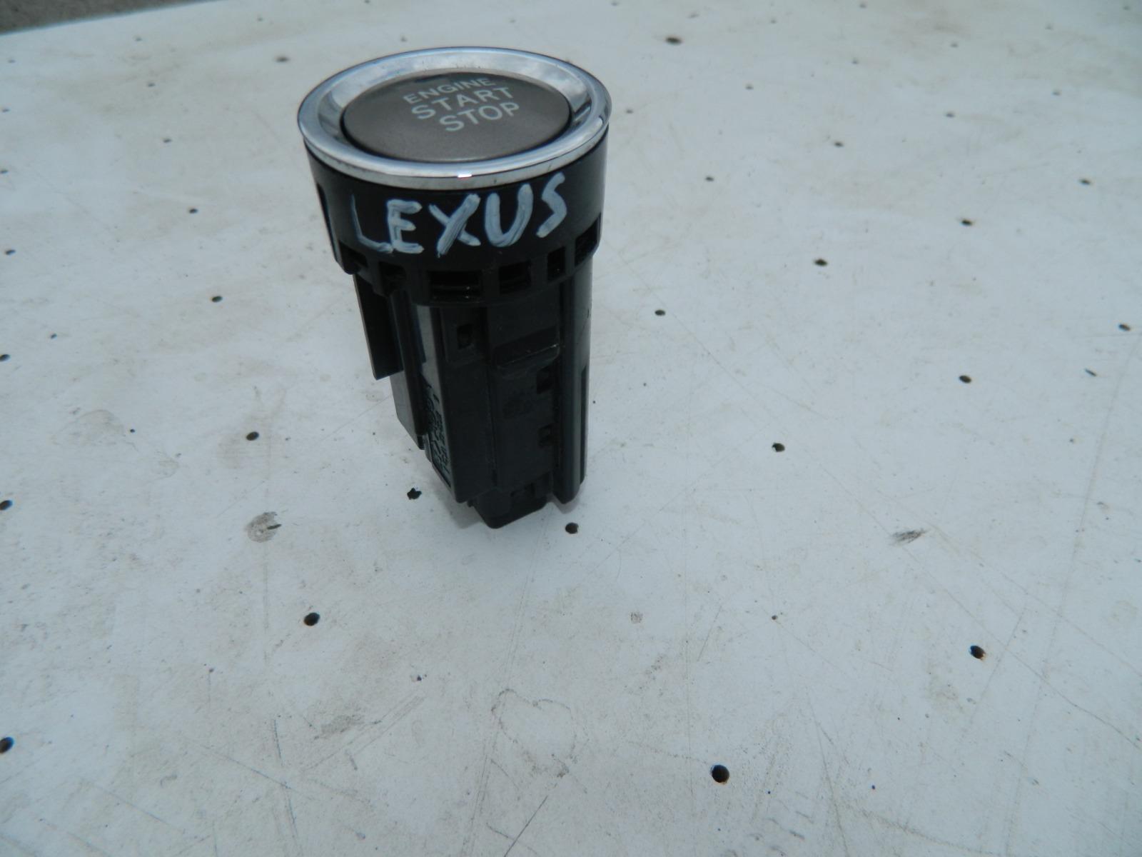 Кнопка старт стоп Lexus Is250 (б/у)