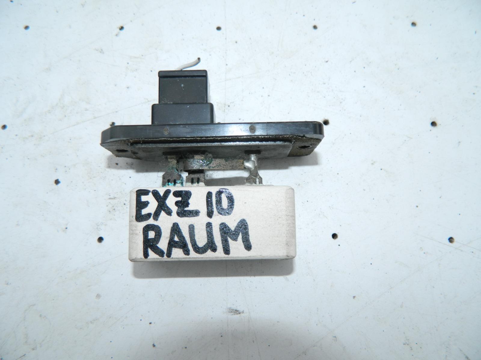 Реостат отопителя Toyota Raum EXZ10 (б/у)