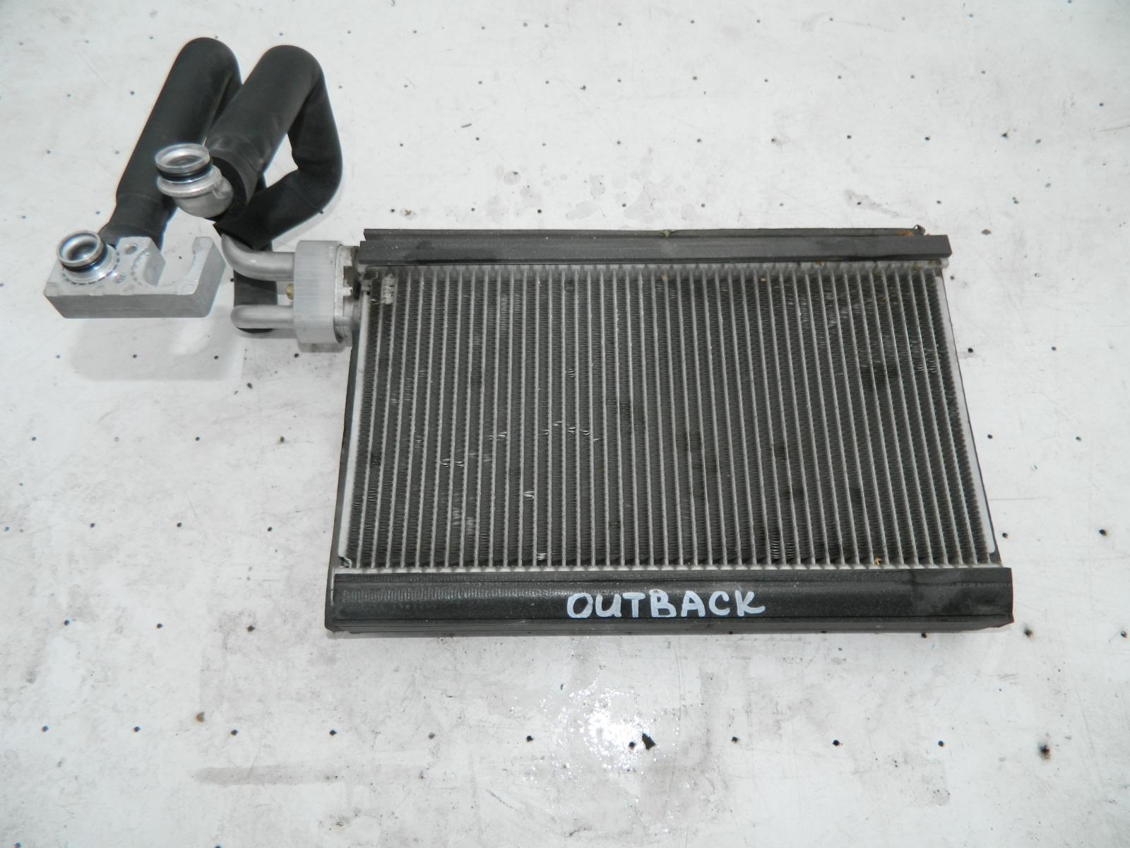 Испаритель кондиционера Subaru Outback BP (б/у)