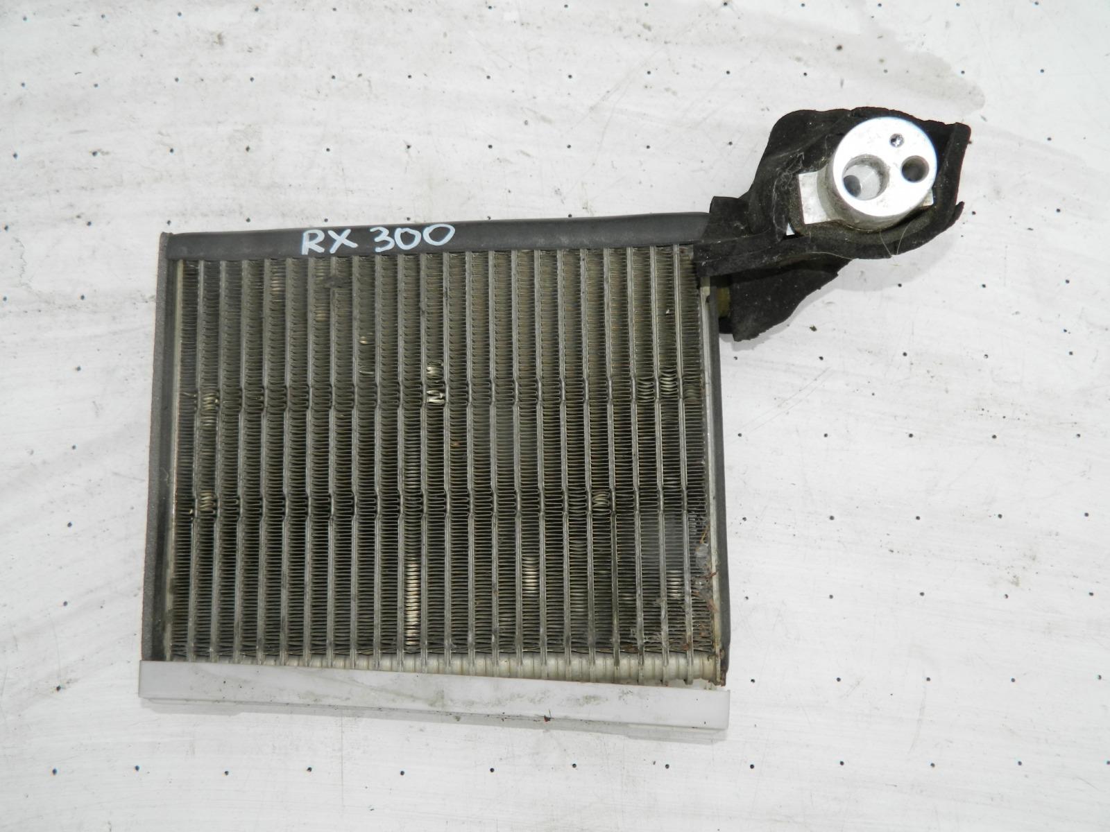 Испаритель кондиционера Lexus Rx300 (б/у)