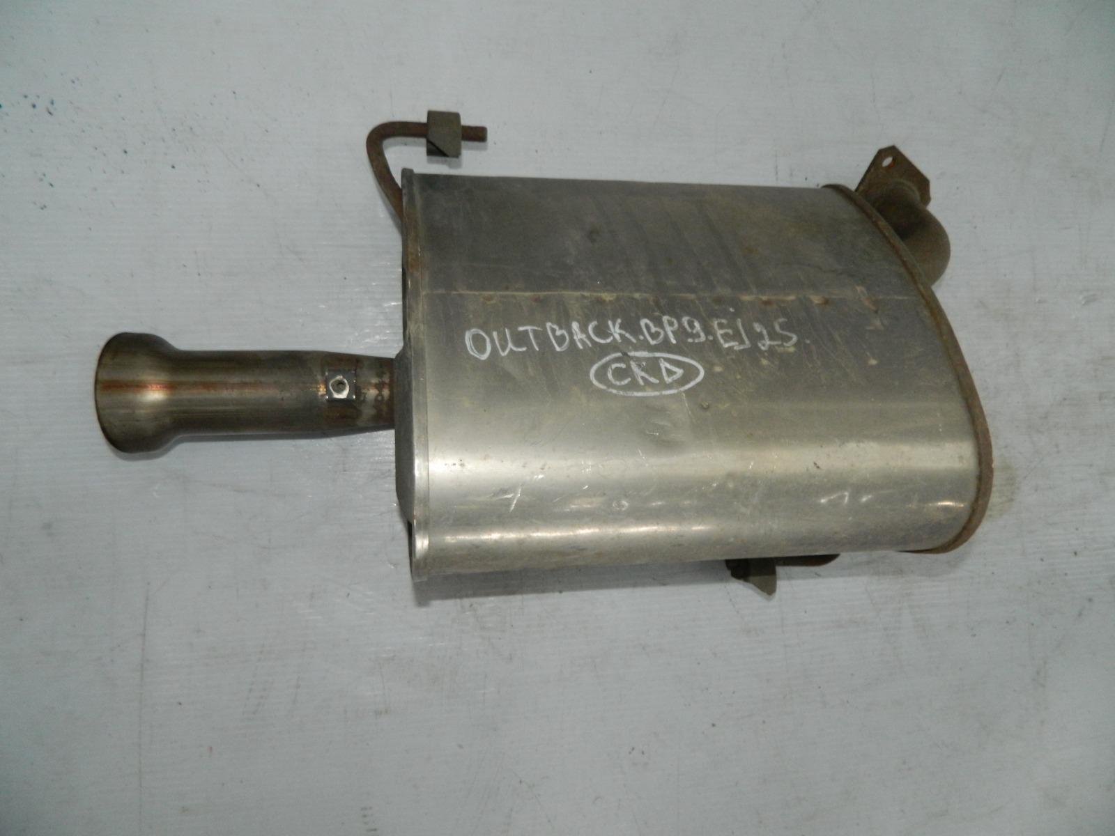 Глушитель Subaru Outback BP9 (б/у)