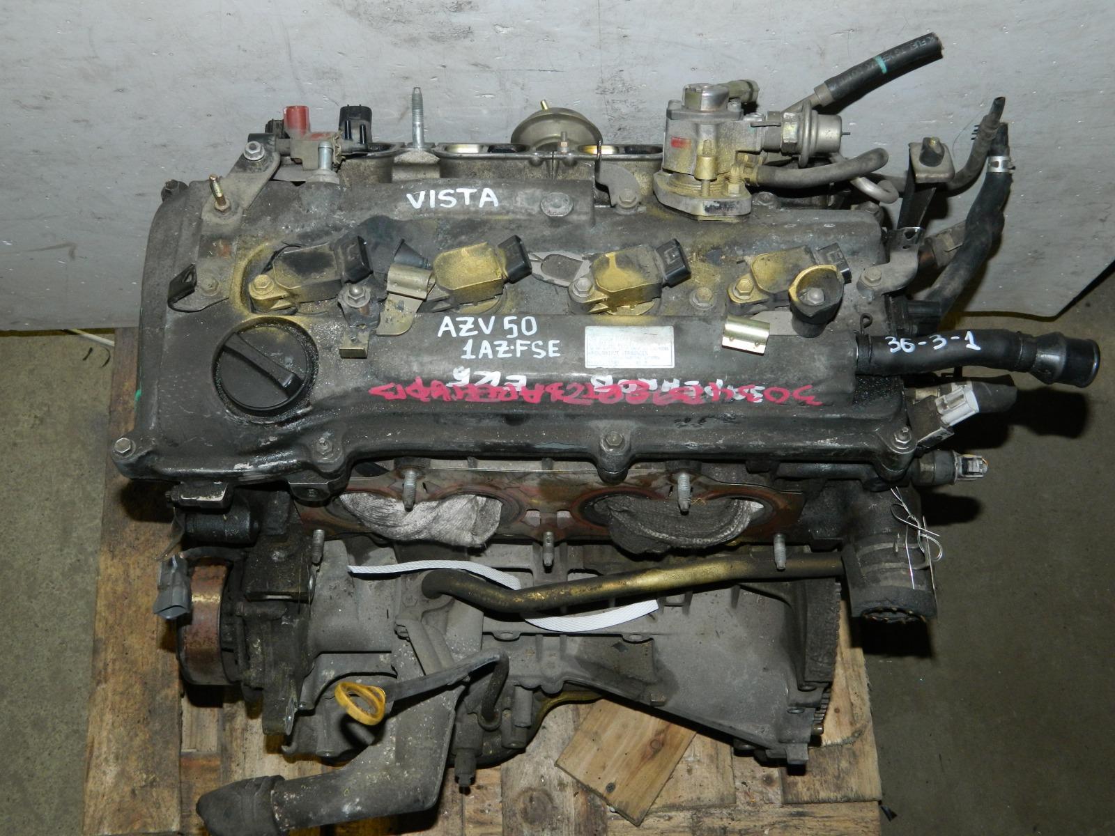 Двигатель Toyota Vista AZV50 1AZ-FSE (б/у)