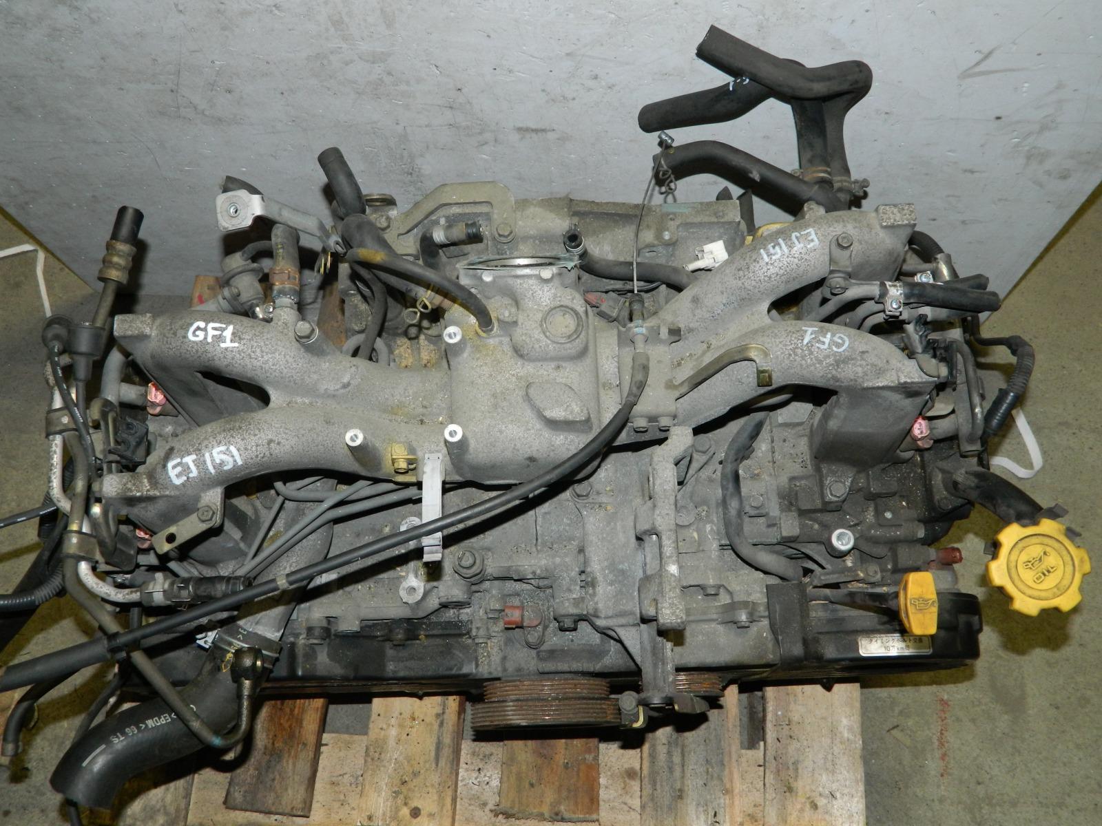 Двигатель Subaru Impreza GF1 EJ151 (б/у)
